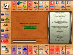 igra-monopoliya-onlayn-igrayte-s-druzyami-onlayn